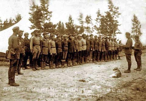 воинские сборы 1931 г якутия