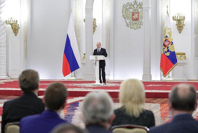 Владимир Путин об итогах работы ГД за пять лет